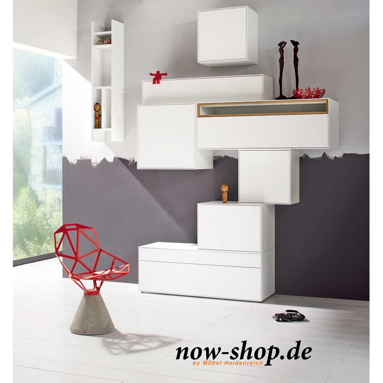 now! by hülsta easy günstig kaufen – alle easy Modelle auf Lager ...
